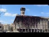 Вторая серия прогулки по центру Киева  Майдан и вторая сторона Крещатика  апрель 2014