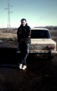 Алексей Земсков, 31 января 1995, Южно-Сахалинск, id34572660