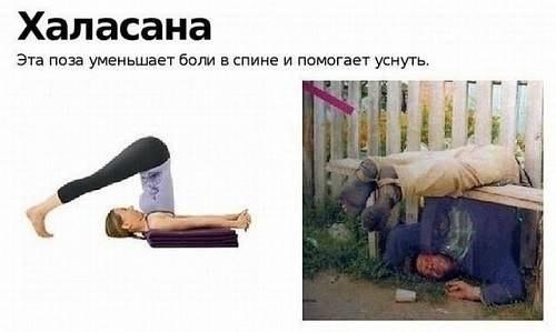 http://cs14112.vk.me/c7005/v7005254/7203/YFd6riWO4HM.jpg