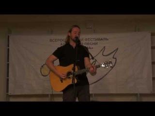 Павел Фахртдинов Терминатор ( начало концерта). Самара 14.12.13