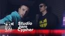 Studio Jam Cypher 5 Тулим, Падваротня, НКНКТ, Donny, Тихон