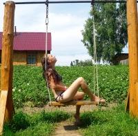 Tatyana Kachenko, 6 апреля , Новосибирск, id98605881