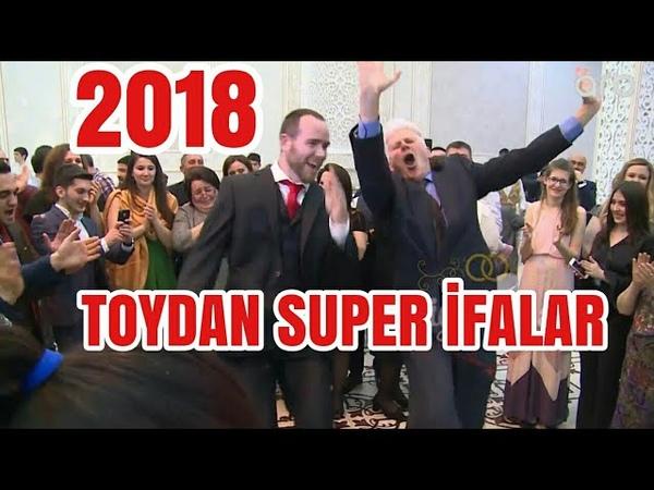 Toydan Yığma ifalar Segah Muğam Şeir Toy Mahnıları 2018