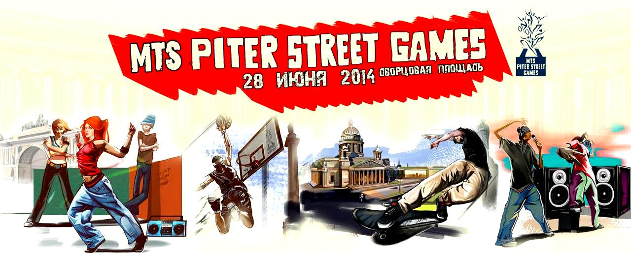 Отчёт с соревнований MTS Piter Street Games 2014