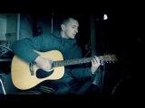 (Вперше чую)Григорій Вагапов - Чоперок (буду байкером)cover