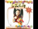 Cristina Mel - Feliz Aniversário