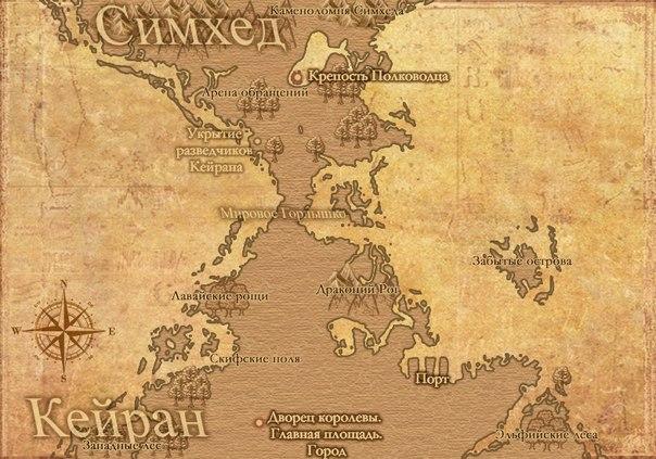 Карта Кейрании. BaXCu9rV2ds