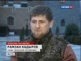 Рамзан Кадыров о ситуации в Крыму