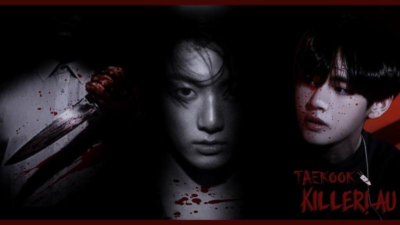 Taekook; killer au | millions