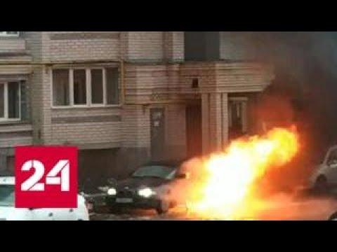 Уснувший за рулем пьяный водитель чудом не сгорел в салоне своей BMW - Россия 24