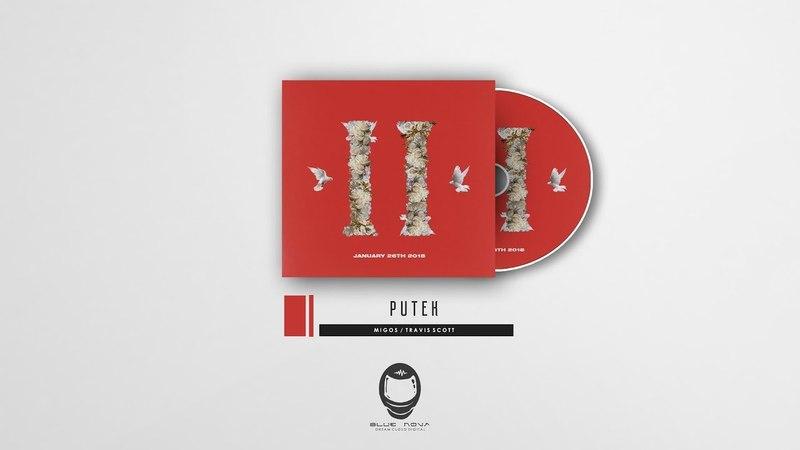 Blue Nova - PATEK (Migos x Travis Scott Type Beat) [FREE]