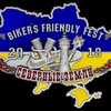 Международный Biker`sFriendlyFest Северные Земли