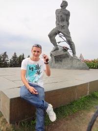 Артём Горин, 23 января 1984, Нижний Новгород, id37236158
