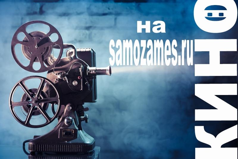 киноконкурс для вейперов