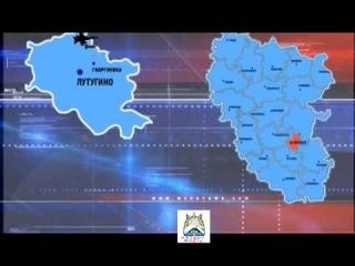 Украина Лутугино Луганская обл под контролем нацгвардии 22 07 2014