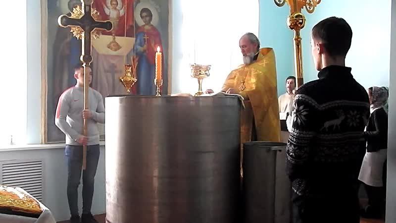 Водосвятный молебен Церковь Пресвятой Живоначальной Троицы в селе Кантаурове Настоятель церкви отец Александр