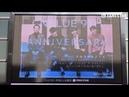 팬앤스타 씨엔블루 일본 도쿄 데뷔 9주년 축하 전광판 서포트 함께한지 9년 9