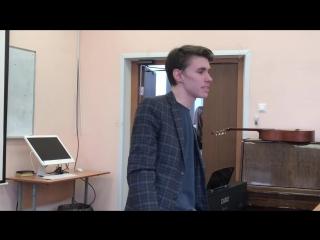 2. Александр Мозговой (11-фил.).