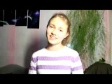 Саша Капустина - Останусь(cover.)