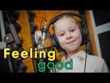 Feeling good(cover) Настя Кормишина кавер Нина Симон (nina simone)