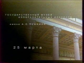 [staroetv.su] Реклама (ТВЦ, 03.2002)