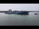 Maersk Klaipeda вид с берега