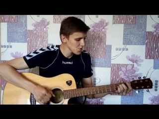Closer To The Beautiful - Wonderwall (Oasis cover)