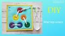 Quiet book page tutorial / Мастер-класс по пошиву странички развивающей книги