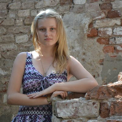 Марина Красикова, 14 сентября , Великий Устюг, id113948578