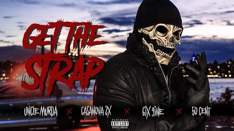 50 Cent, 6IX9INE, Casanova, Uncle Murda «Get The Strap»