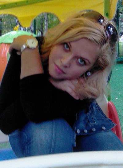 Мария Дёмина, 27 апреля , Москва, id13414130