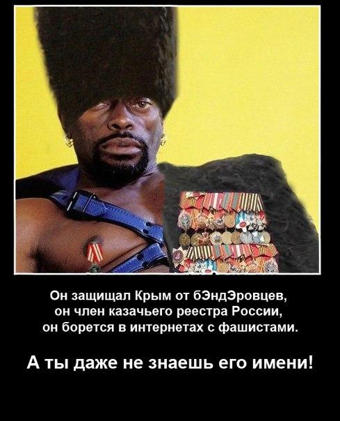 Тайная страна, начало сезона в Крыму, мировой заговор. Свежие ФОТОжабы от Цензор.НЕТ - Цензор.НЕТ 4216
