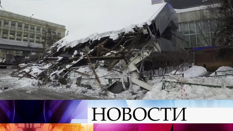 В Москве выясняют причины обрушения гигантского козырька здания института Гидропроект