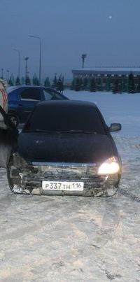Александр Прачковский, 23 февраля 1992, Казань, id35127715