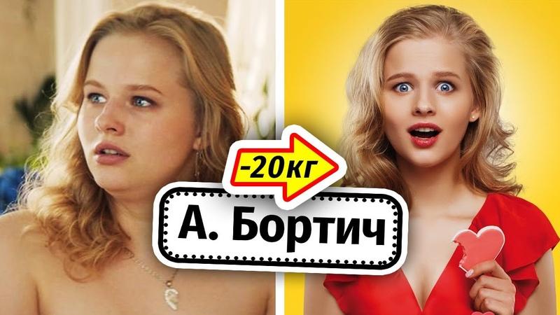 РАЦИОН НА 1200 Ккал Александры Бортич (ПОЛИЦЕЙСКИЙ С РУБЛЁВКИ, Я ХУДЕЮ)