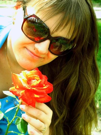 Елена Мософирова, 30 января , Днепропетровск, id25550020