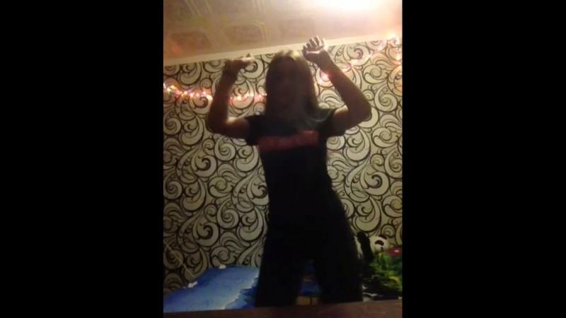 Танцуй!🔥❤️