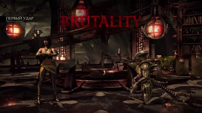 Mortal Kombat X - Tanya All Brutality