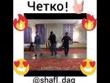 shafl танцы @m.u.s.i.c_gr