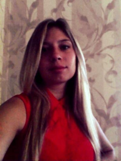 Ксения Веревкина, 24 ноября , Донецк, id46576907