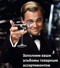 Геннадий Фёдоров, 25 марта 1984, Москва, id224373608