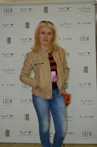 Катерина Шагабудинова, 5 июня , Белгород, id107316276