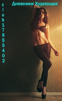 Стероиды для наращивания мышечной массы и похудения
