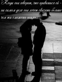 картинки про отношения про любовь
