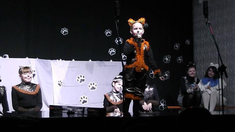 фрагмент рыжий котенок Фунтик Мюзикл Брысь Или истории кота Филофея ДМШ №24 г Междуреченск