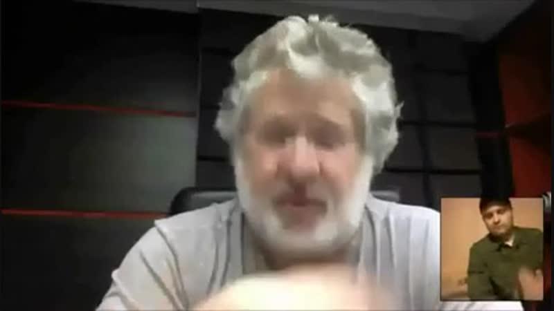 [v-s.mobi]Украина 28 10 14 Коломойский о Порошенко козел.mp4