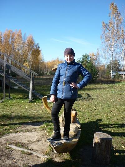 Ульяна Седова, 4 декабря , Москва, id226118188