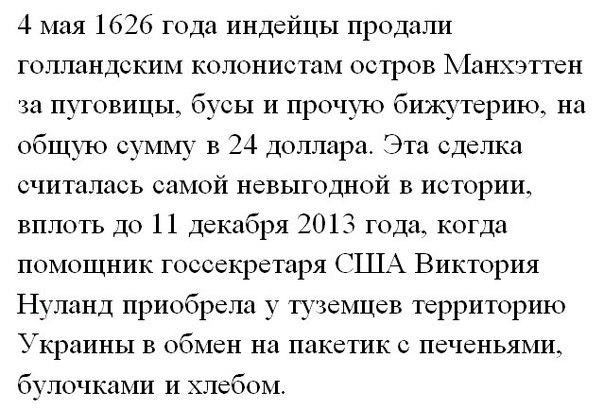 Яценюк: Москва всегда будет жульничать. Остановить ее могут только жесткие санкции - Цензор.НЕТ 4218