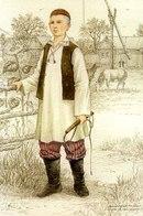 Татарская традиционная одежда, мужское платье и камзул.
