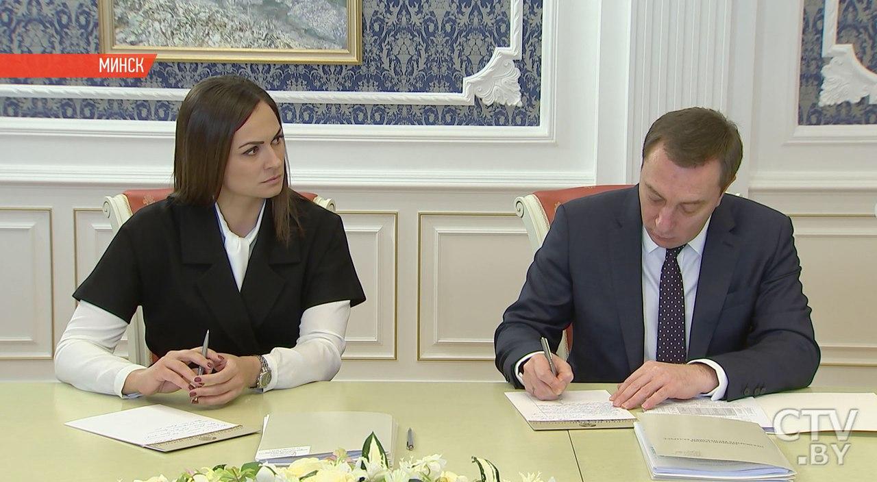 Мысделаем выводы подисциплине госслужащих— Лукашенко
